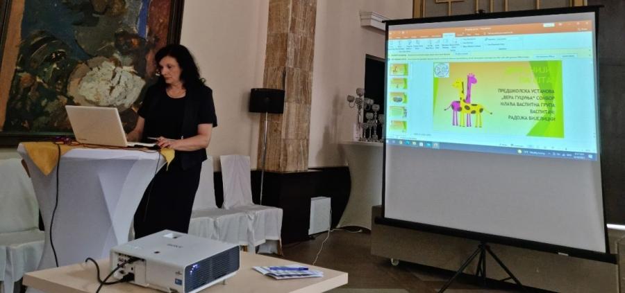 Стручна конференција васпитача у Врњачкој Бањи