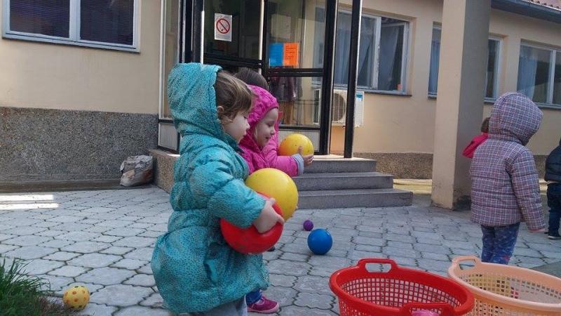 Активности у дворишту у објекту