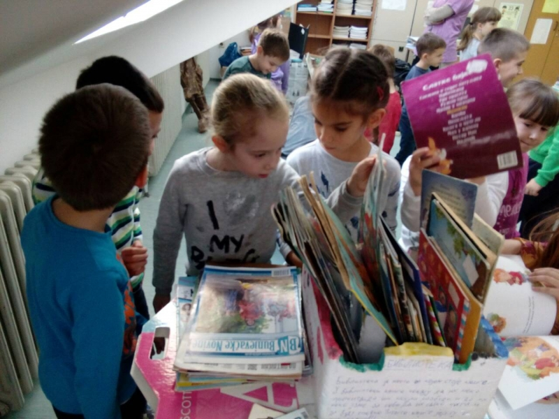 Посета школској библиотеци