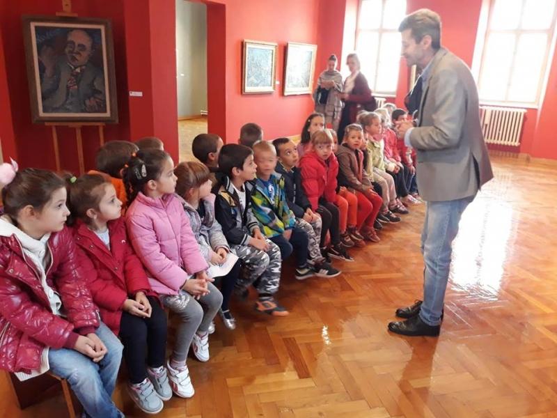 Посета културним и јавним институцијама