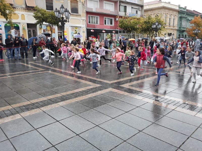 Улична трка