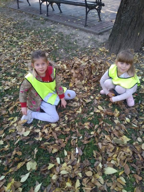 Игре јесењим лишћем