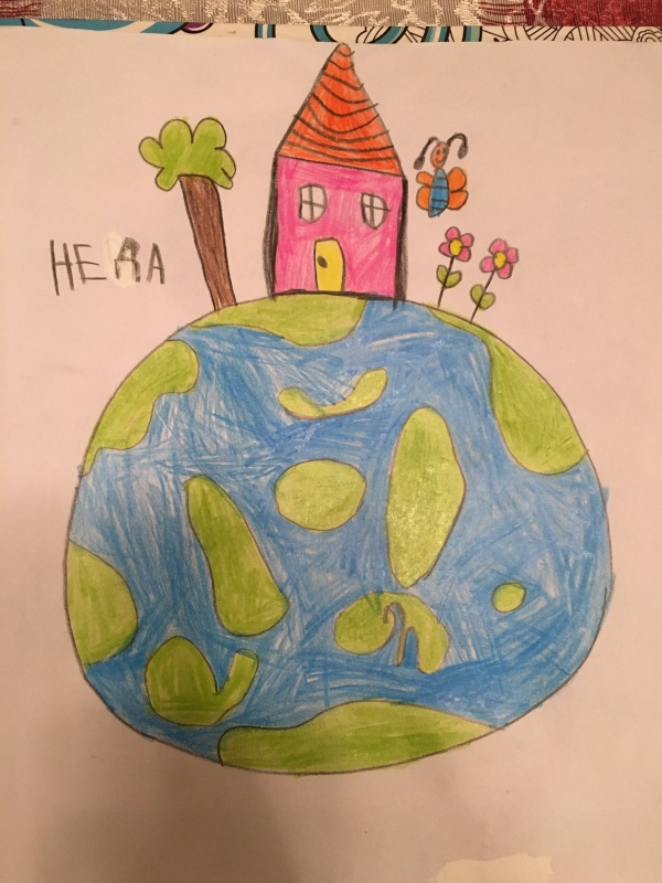 Планета Земља