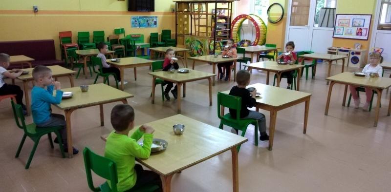 """Предшколска установа """"Вера Гуцуња"""